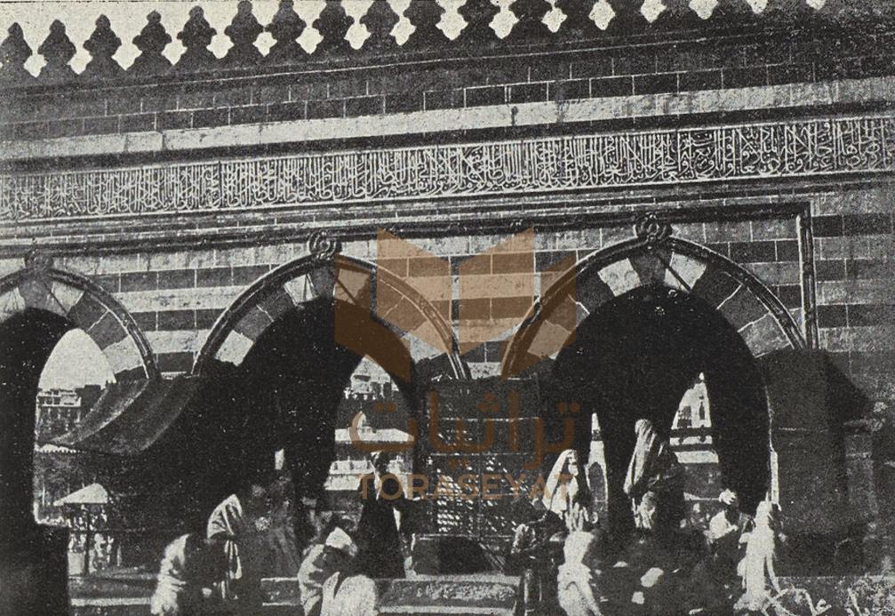باب الإمام علي في الحرم المكي