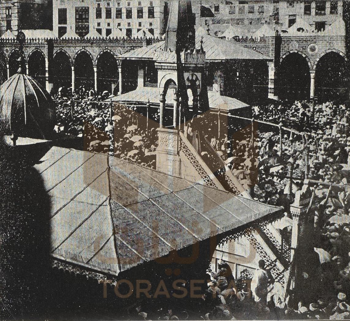 منبر المسجد الحرام
