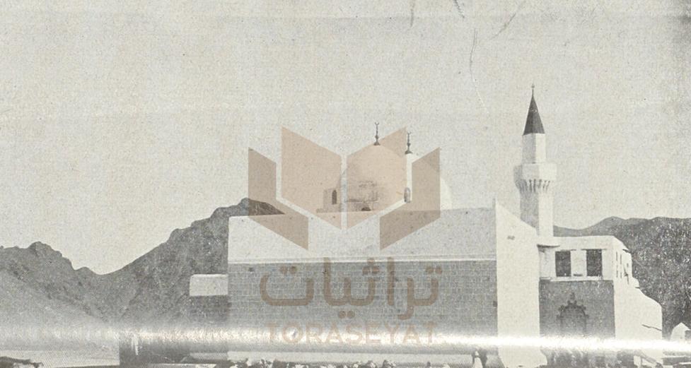 مسجد وضريح سيدنا حمزة