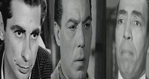 إسماعيل ياسين - يوسف شاهين - فريد شوقي