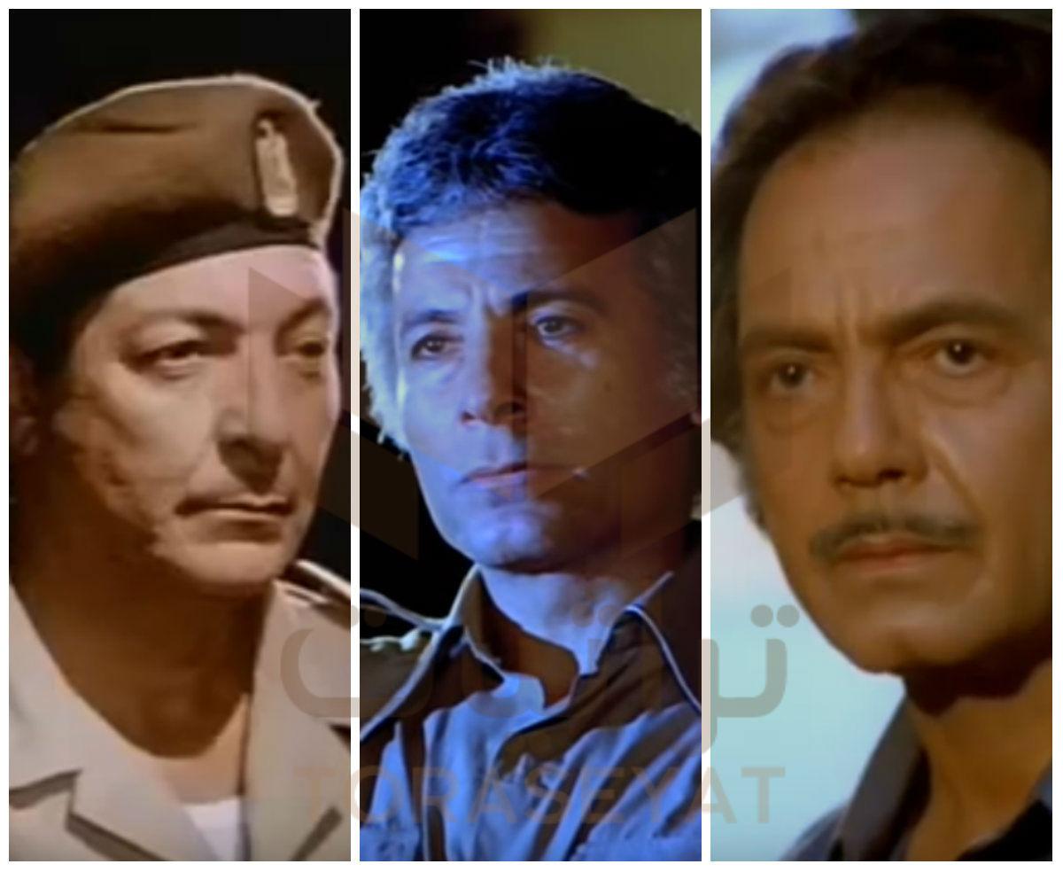 كمال الشناوي - سعيد عبدالغني - رشدي أباظة