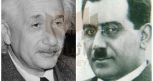 علي مصطفى مشرفة و أينشتاين