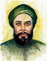 عبدالله النديم