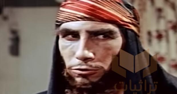 إسلام فارس