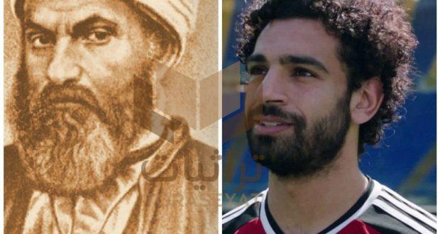 محمد صلاح - محمد عياد الطنطاوي