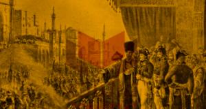 احتفال نابليون بالمولد النبوي