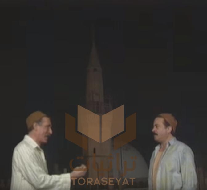 المال و البنون - الجزء الأول - الحلقة الأولى
