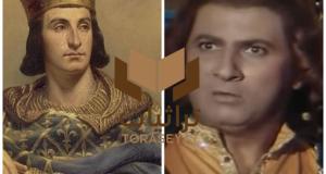 عمر الحريري - فيليب أغسطس