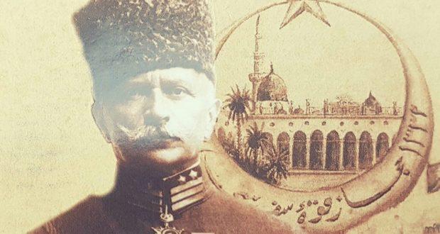 الصورة الرسمية لـ فخر الدين باشا