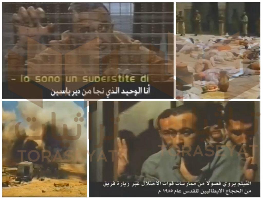 لقطات من فيلم خيط أبيط خيط أسود لـ نور الشريف