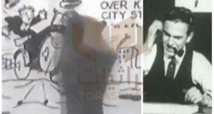 والت ديزني ولقطة من فيلم Newman's Laugh O - grams