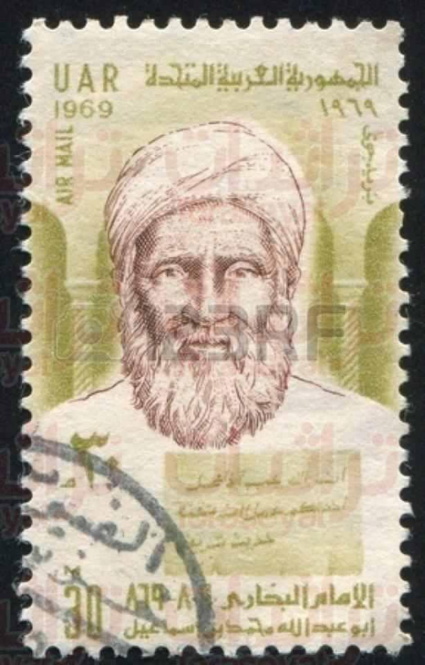 طابع بريد مصري سنة 1969 م عن الإمام البخاري