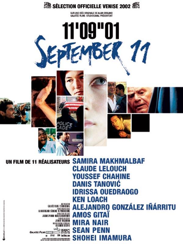 أفيش فيلم 11 سبتمبر