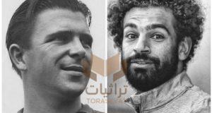 محمد صلاح و بوشكاش