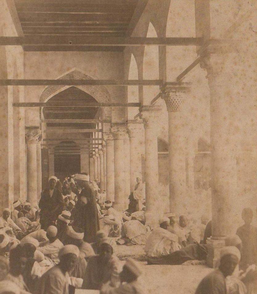 أروقة الأزهر سنة 1880