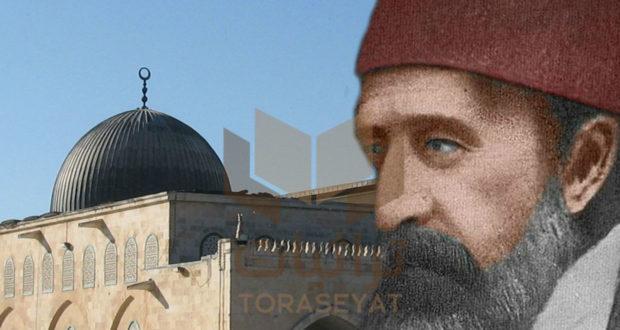 تاريخ ضياع فلسطين