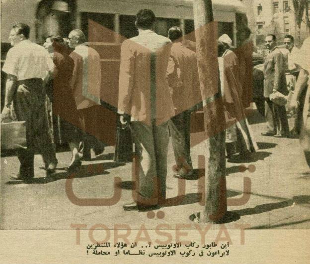 تعقيب المصور على مشكلة أوتوبيسات النقل العام في الأربعينيات