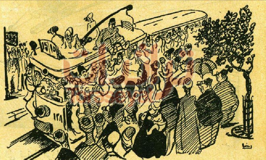 كاريكاتير رخا عن أوتوبيسات النقل العام