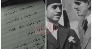 محمد عبدالمطلب ومحمود الشريف - رمضان جانا