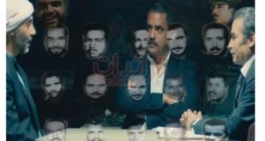 كلبش 3 الحلقة 22 - الشهيدين إبراهيم الرفاعي وأحمد منسي مع شهداء منظمة سيناء العربية