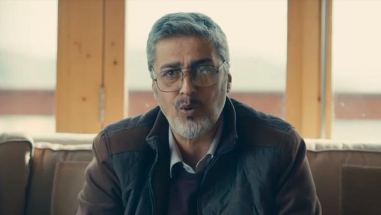 ممثل شخصية الإرهابي أبو بكر
