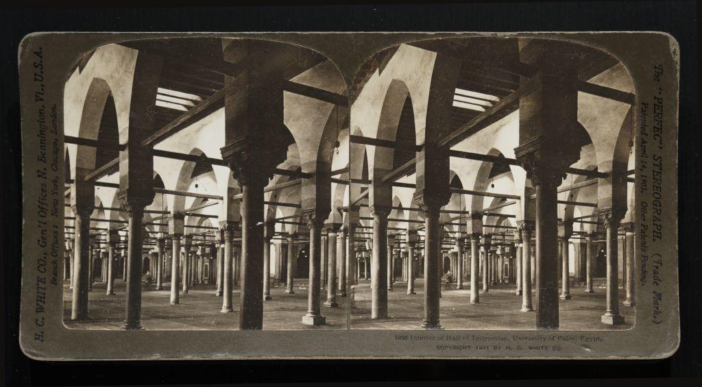 أروقة الجامع الأزهر