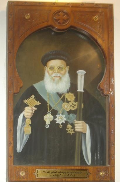 البابا يوساب الثاني