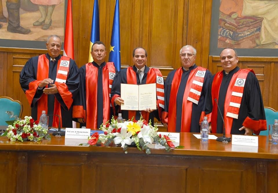 منح السيسي من جامعة بوخارست