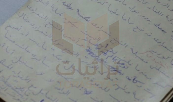 الشعراوي يرفض الكتابة لمجلة الدعوة ويقول مستحيل - من مقال محمد عبدالقدوس بخط يده