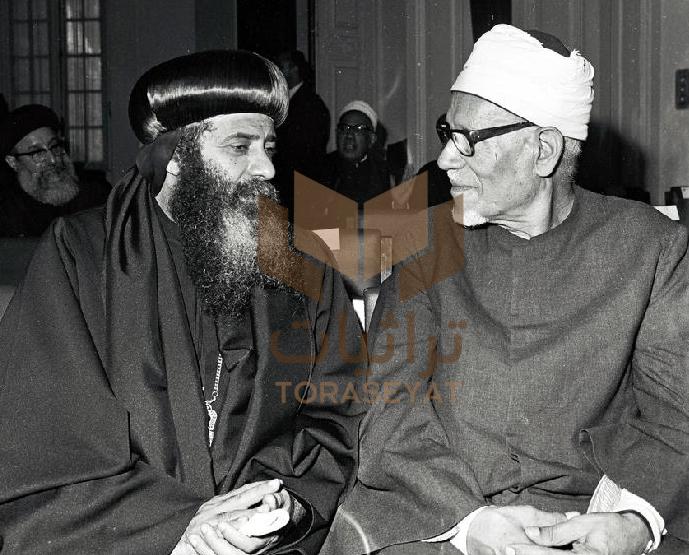 الشيخ محمد الفحام والبابا شنودة