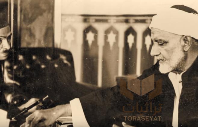 الشيخ محمد مصطفى المراغي