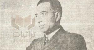 إبراهيم عبدالقادر المازني