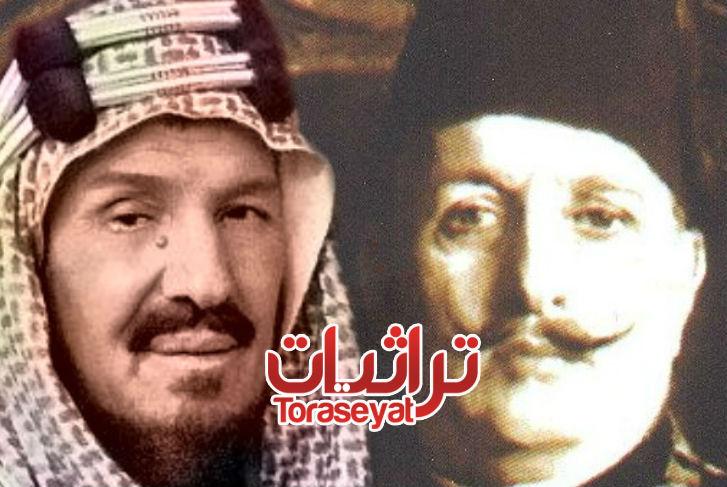 الملك فؤاد والملك عبدالعزيز