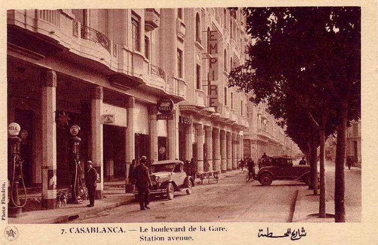 شارع المحطة في كازابلانكا