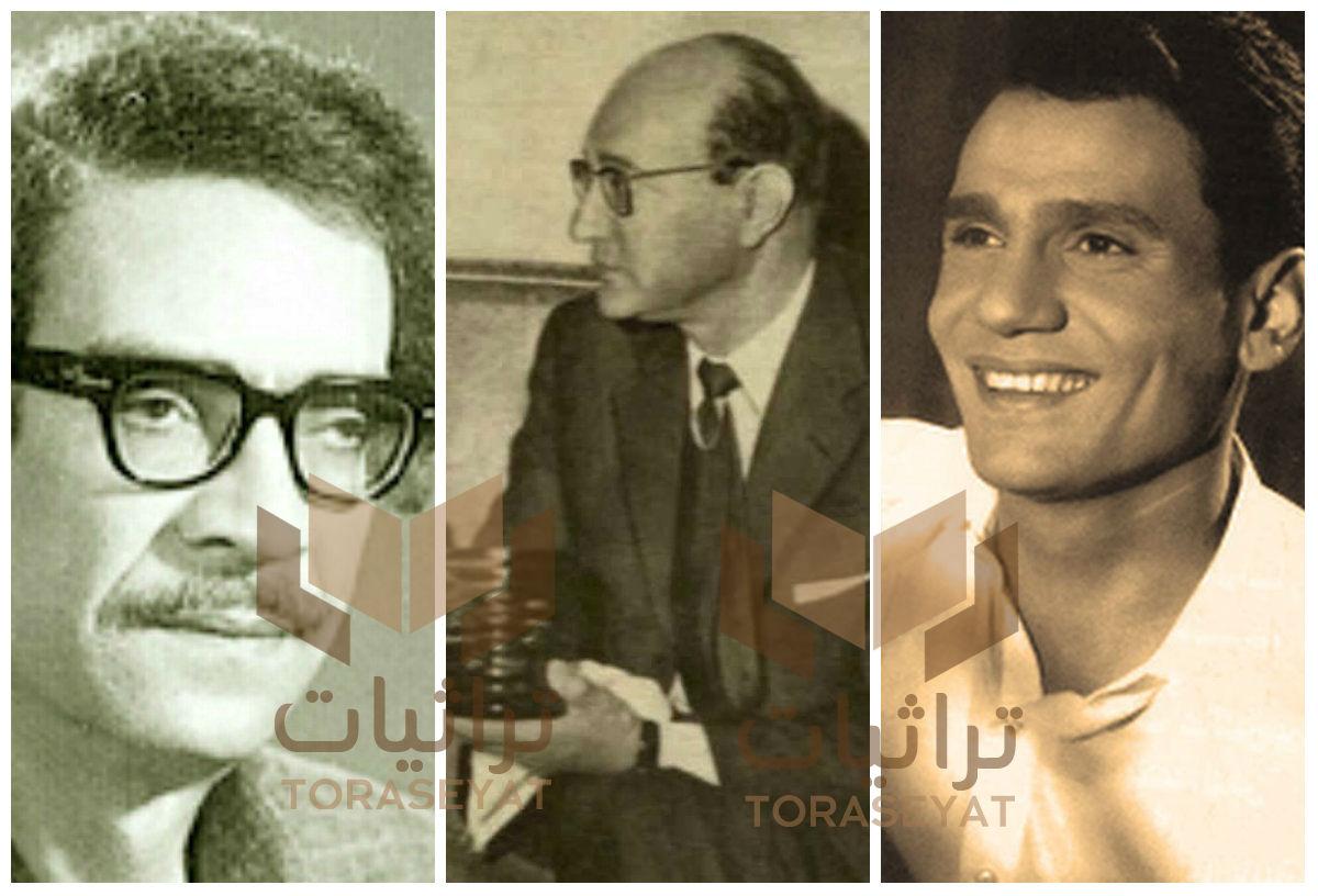عبدالحليم حافظ - محمد عبدالوهاب - مرسي جميل عزيز