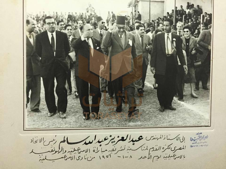عبدالعزيز عبدالله سالم