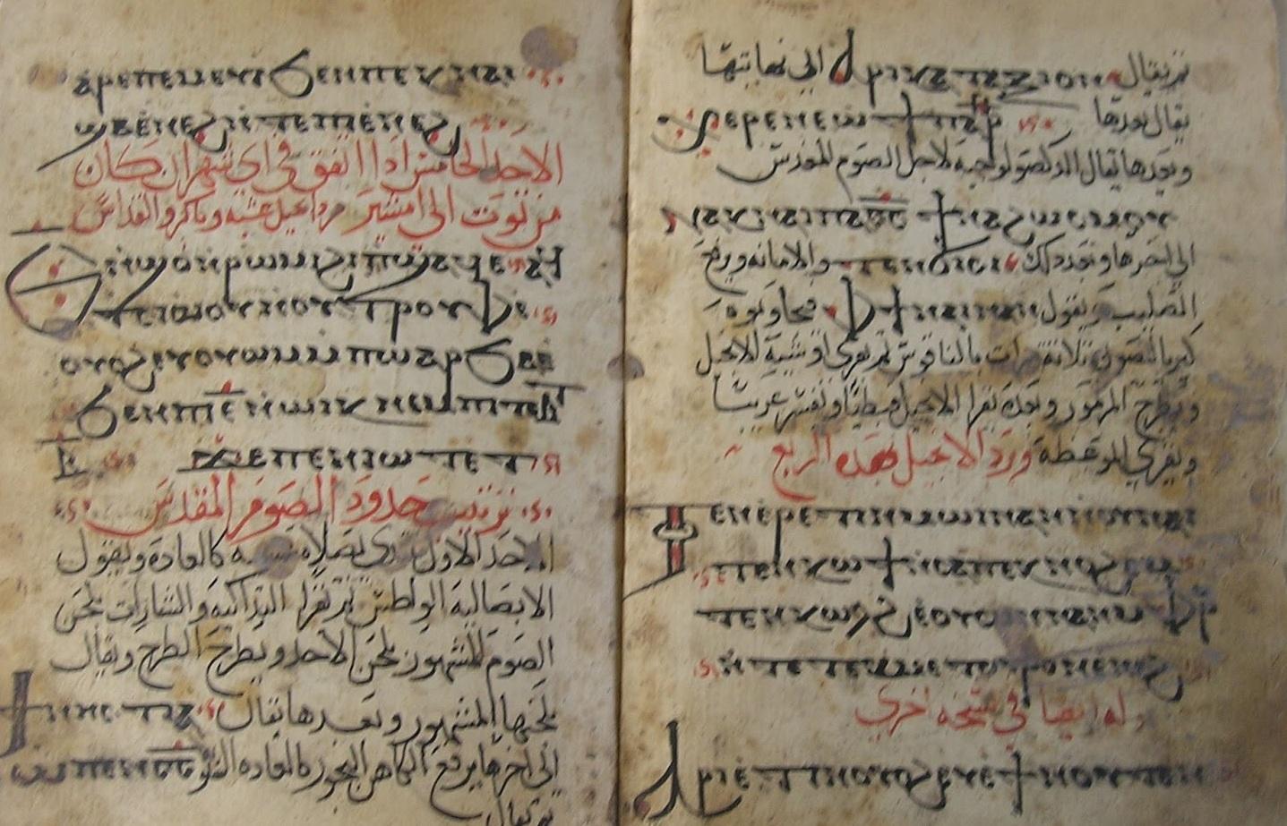 مخطوطة في تاريخ الألحان القبطية