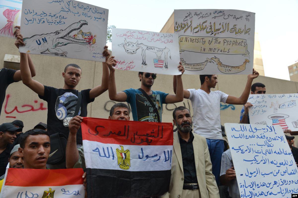 مظاهرات أمام السفارة الأمريكية ضد الفيلم المسيء للرسول