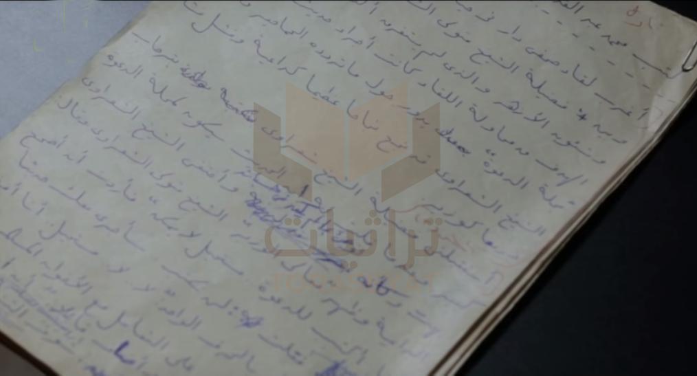 مقال محمد عبدالقدوس بخط يده ويتهم الشعراوي بالفشل - مكتبة الباحث عصام فوزي