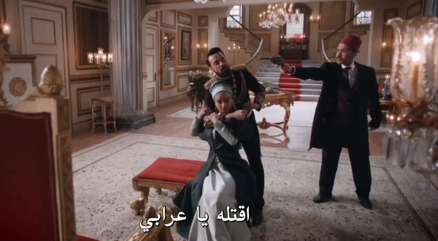 من مسلسل عبدالحميد الثاني الحلقة 62