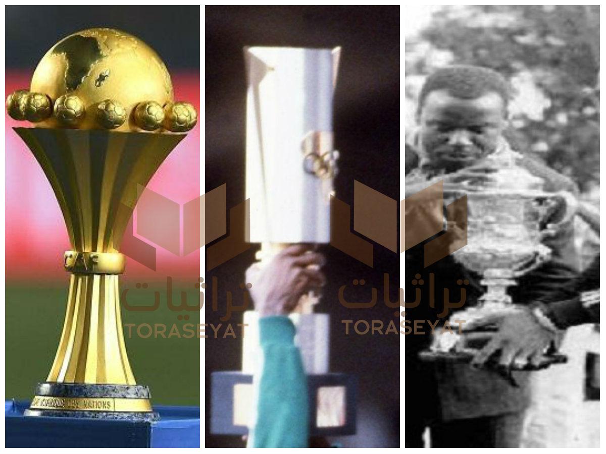 نسخ كأس الأمم الأفريقية
