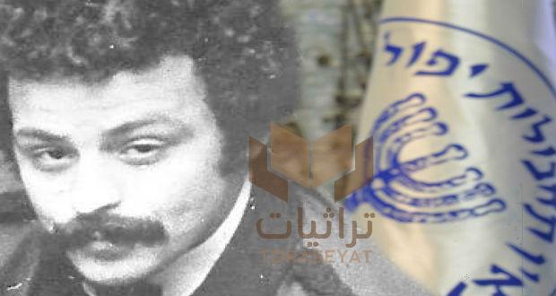 أحمد بوشيقي والموساد