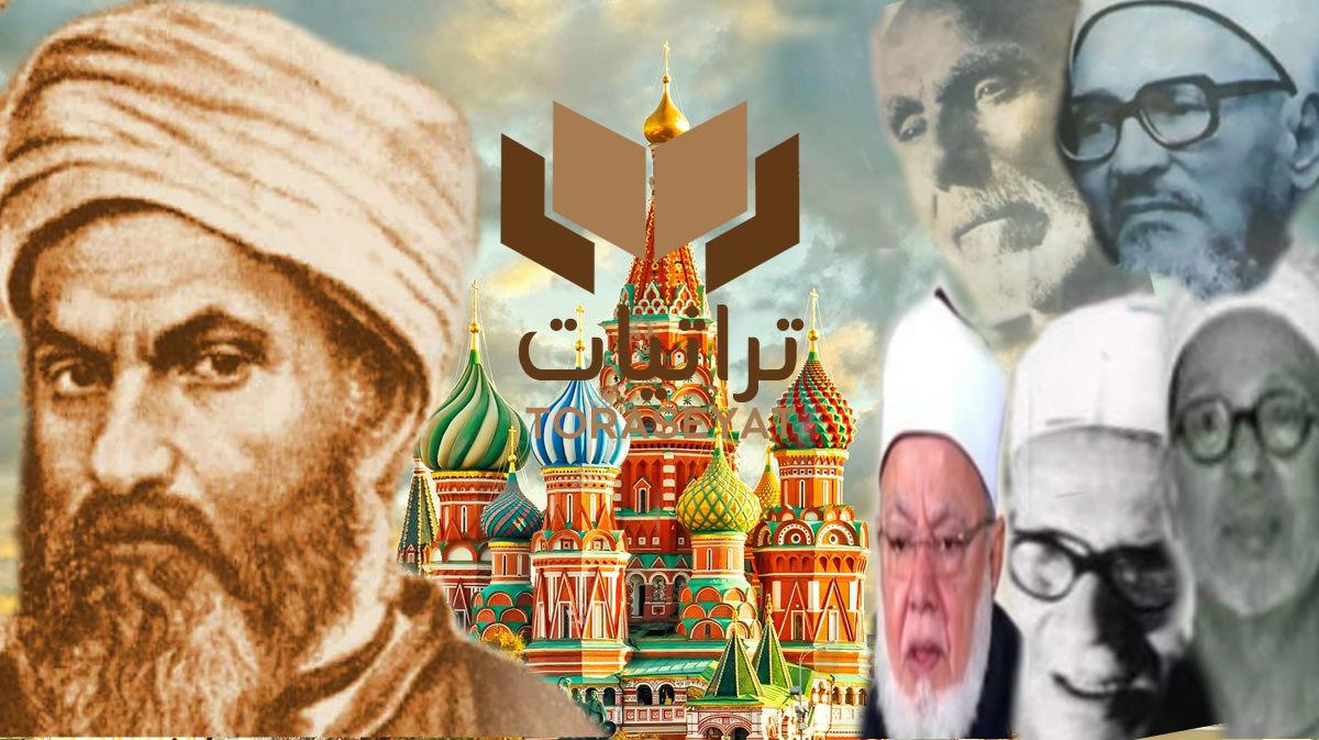 أزهريون أثروا في ثقافة روسيا