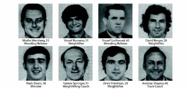 أعضاء الفريق الإسرائيلي