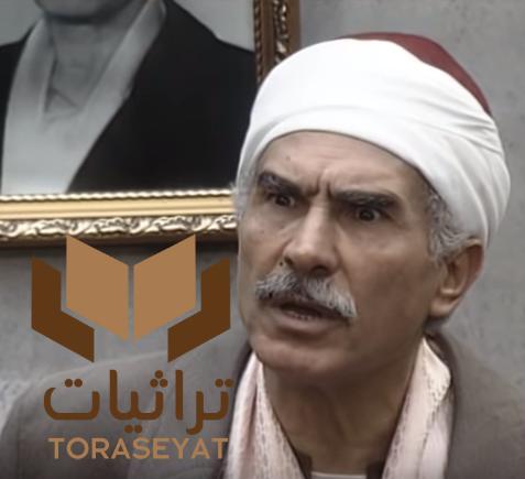 عبدالرحمن أبو زهرة - إبراهيم سردينة