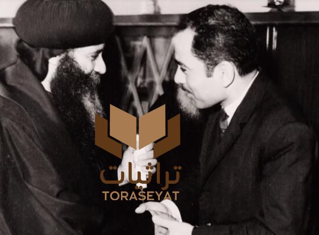 إبراهيم فهمي هلال مع البابا شنودة