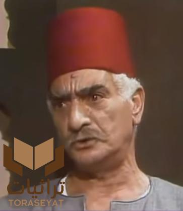 إبراهيم الشامي - المعلم برهامي