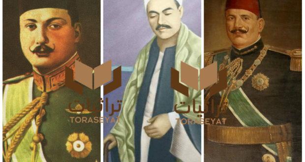الملك فؤاد - الشيخ محمد رفعت - الملك فاروق