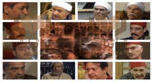 الوكالة في المسلسلات المصرية