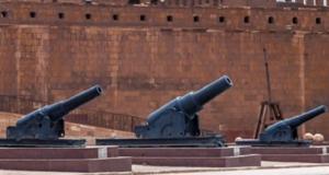 تاريخ ال 21 طلقة مدفعية